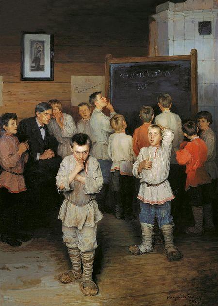 Картина Николая Петровича Богданова-Бельского «Устный счёт. В народной школе С. А. Рачинского», 1895 г.